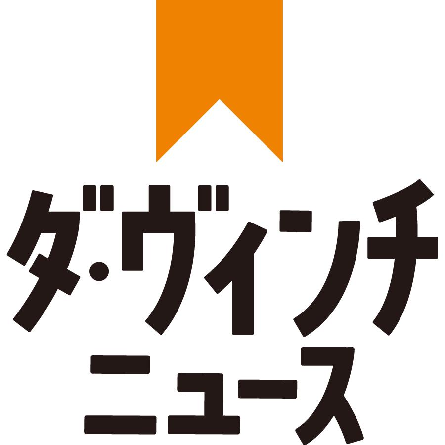 f:id:amanatsu0312:20171031131506p:plain