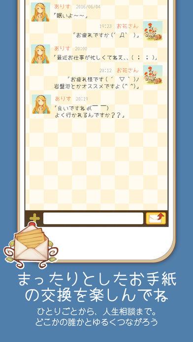 f:id:amanatsu0312:20180115155348p:plain