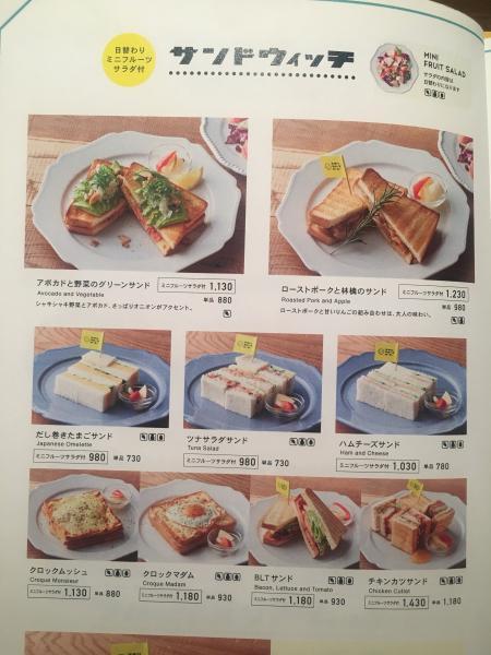 <<サンドイッチ>>
