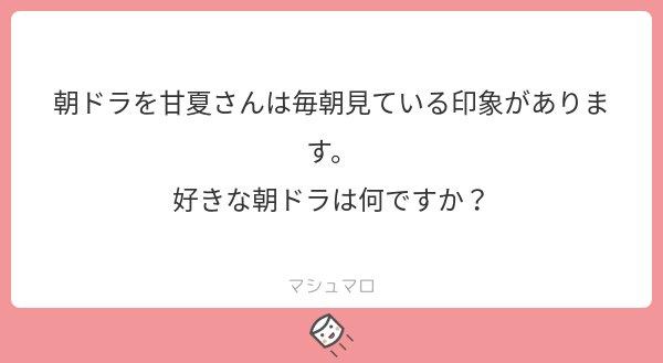 <NHK朝の連続ドラマ小説>