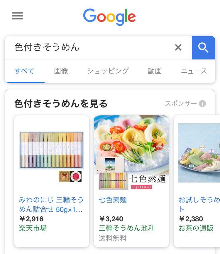 f:id:amanatsu0312:20180806101835p:plain