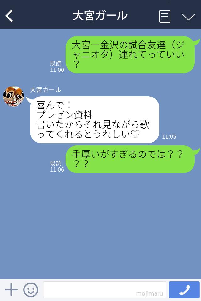 f:id:amanatsu0312:20190701095830p:plain