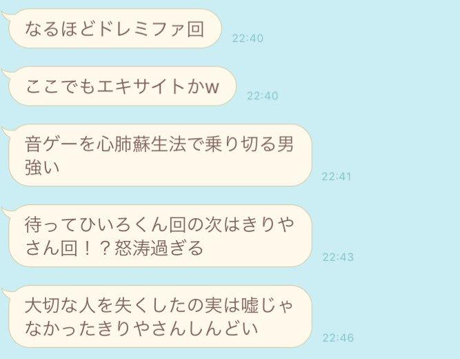 f:id:amanatsu0312:20190805172712p:plain
