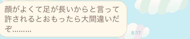 f:id:amanatsu0312:20190805172837p:plain