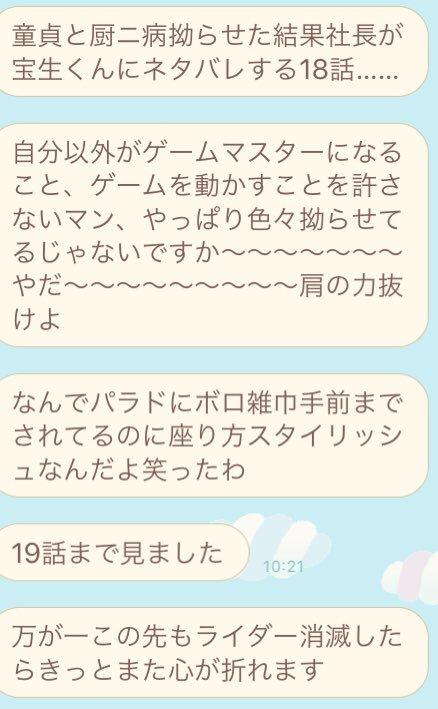 f:id:amanatsu0312:20190805173057p:plain