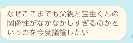f:id:amanatsu0312:20190807112309p:plain