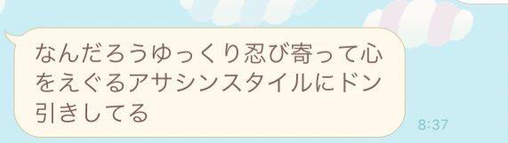 f:id:amanatsu0312:20190807112506p:plain
