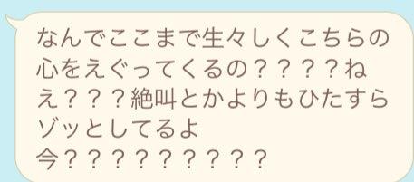 f:id:amanatsu0312:20190807112532p:plain