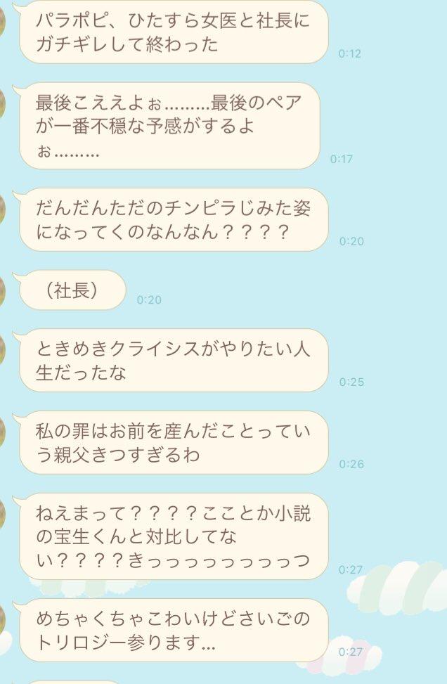 f:id:amanatsu0312:20190808110309p:plain