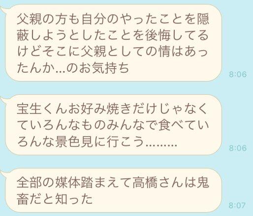 f:id:amanatsu0312:20190808110535p:plain