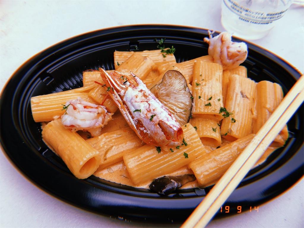 リガトーニ 海老とアワビ茸のクリームソース