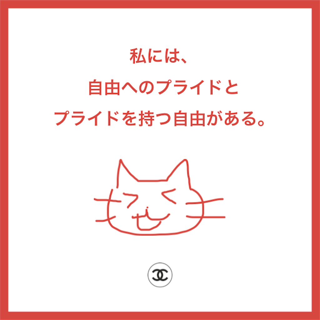 f:id:amanatsu0312:20190917173926p:plain