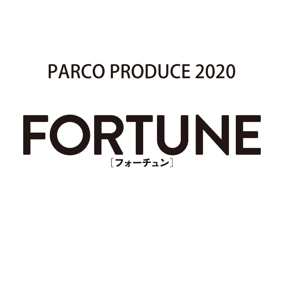 f:id:amanatsu0312:20200128141049p:plain
