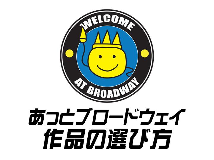 f:id:amanatsu0312:20200316061800j:plain