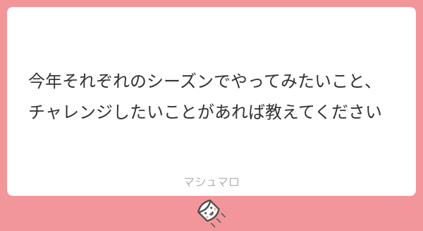 f:id:amanatsu0312:20200318181400p:plain