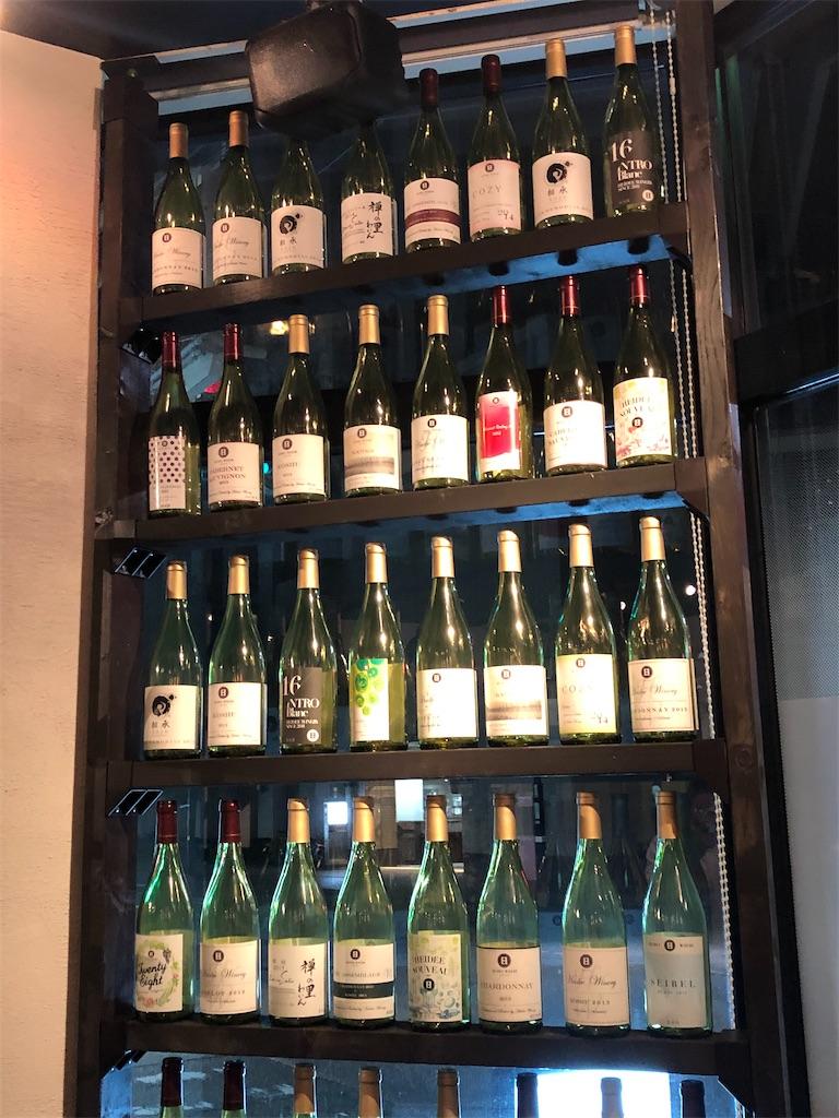 素敵なお名前のワインボトルもいっぱい