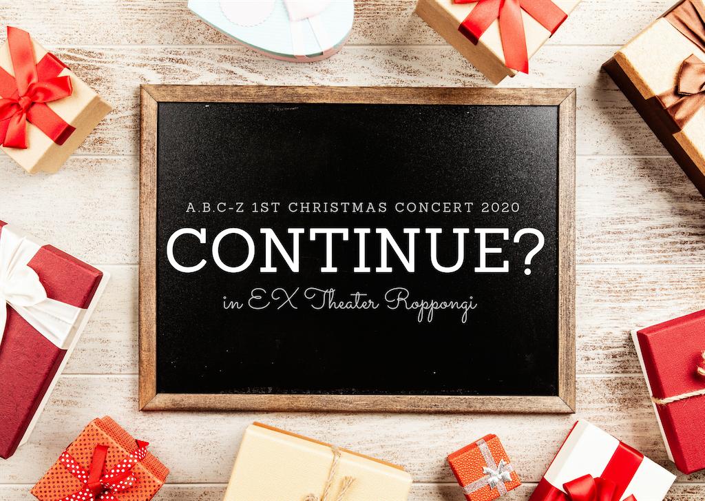 クリスマスコンサートが実施されました!!!!!!!!!