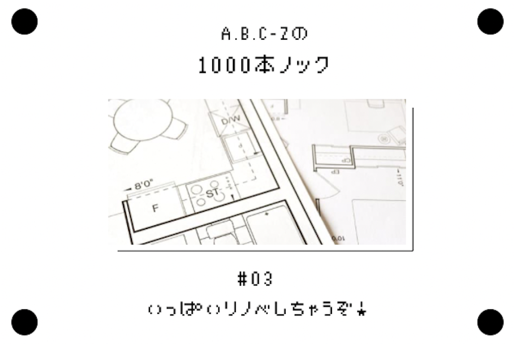 f:id:amanatsu0312:20210122195542p:plain