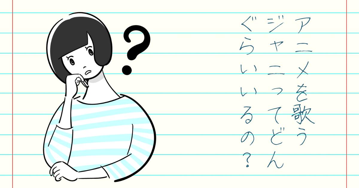 f:id:amanatsu0312:20210329113402p:plain
