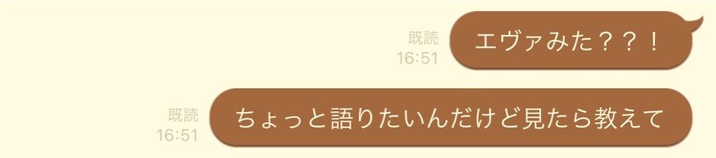 f:id:amanatsu0312:20210409112320j:plain
