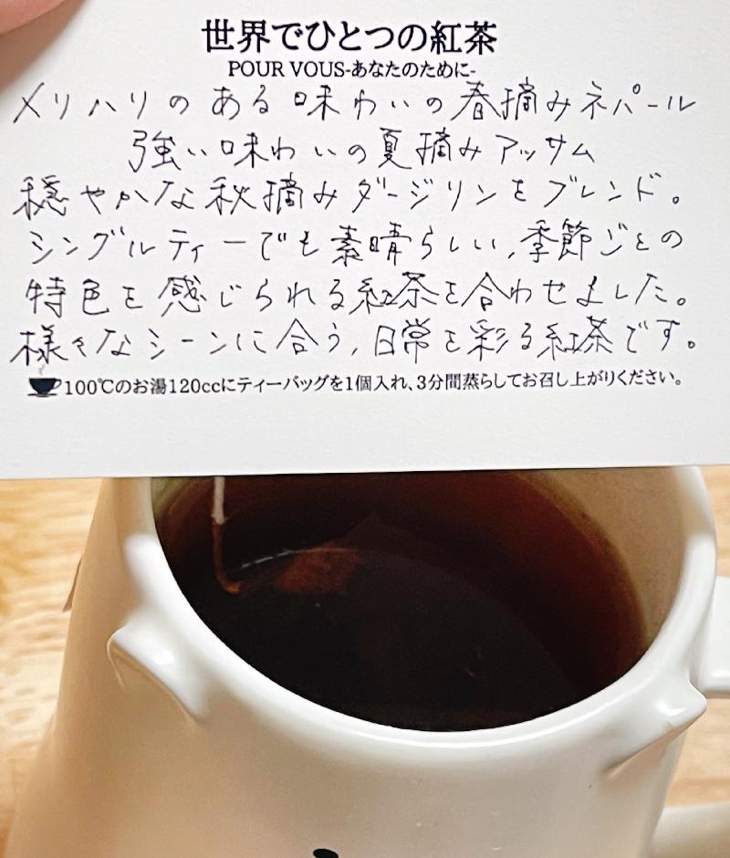 f:id:amanatsu0312:20210517164518p:plain