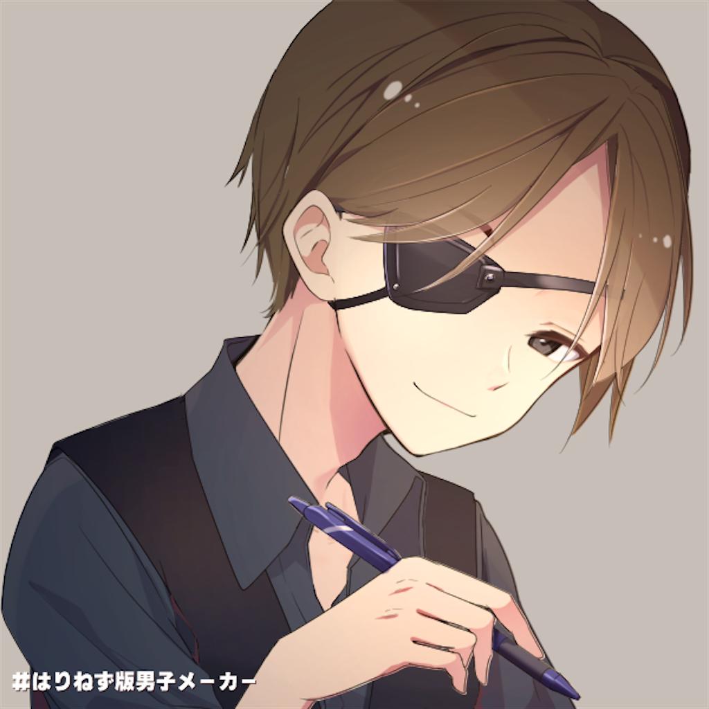 f:id:amanatsu0312:20210715015141p:image