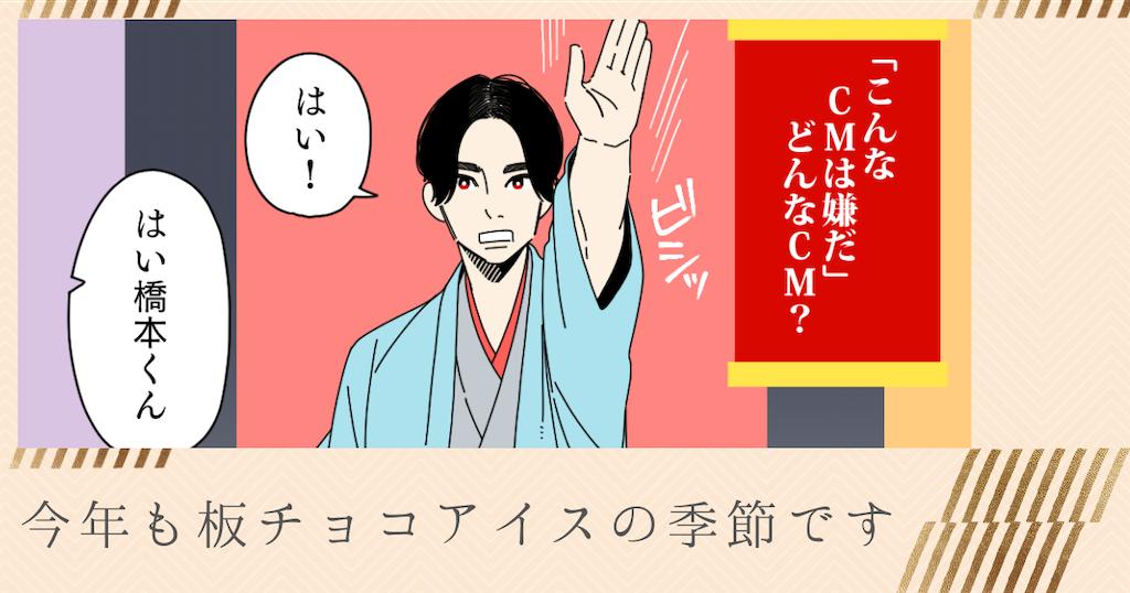 f:id:amanatsu0312:20211021165118p:plain