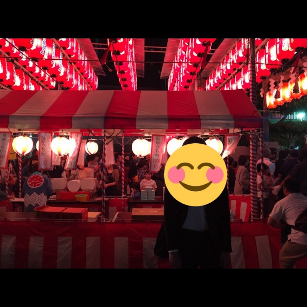 f:id:amanatsu26:20170711203526j:image