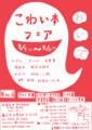 f:id:amanatsu_shoten:20140710180648j:image:medium