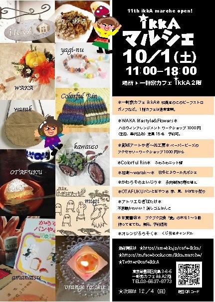 f:id:amanatsu_shoten:20160905093848j:image