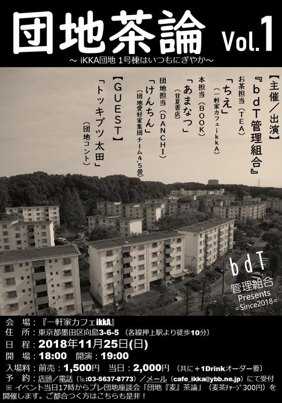 f:id:amanatsu_shoten:20180913233732p:image