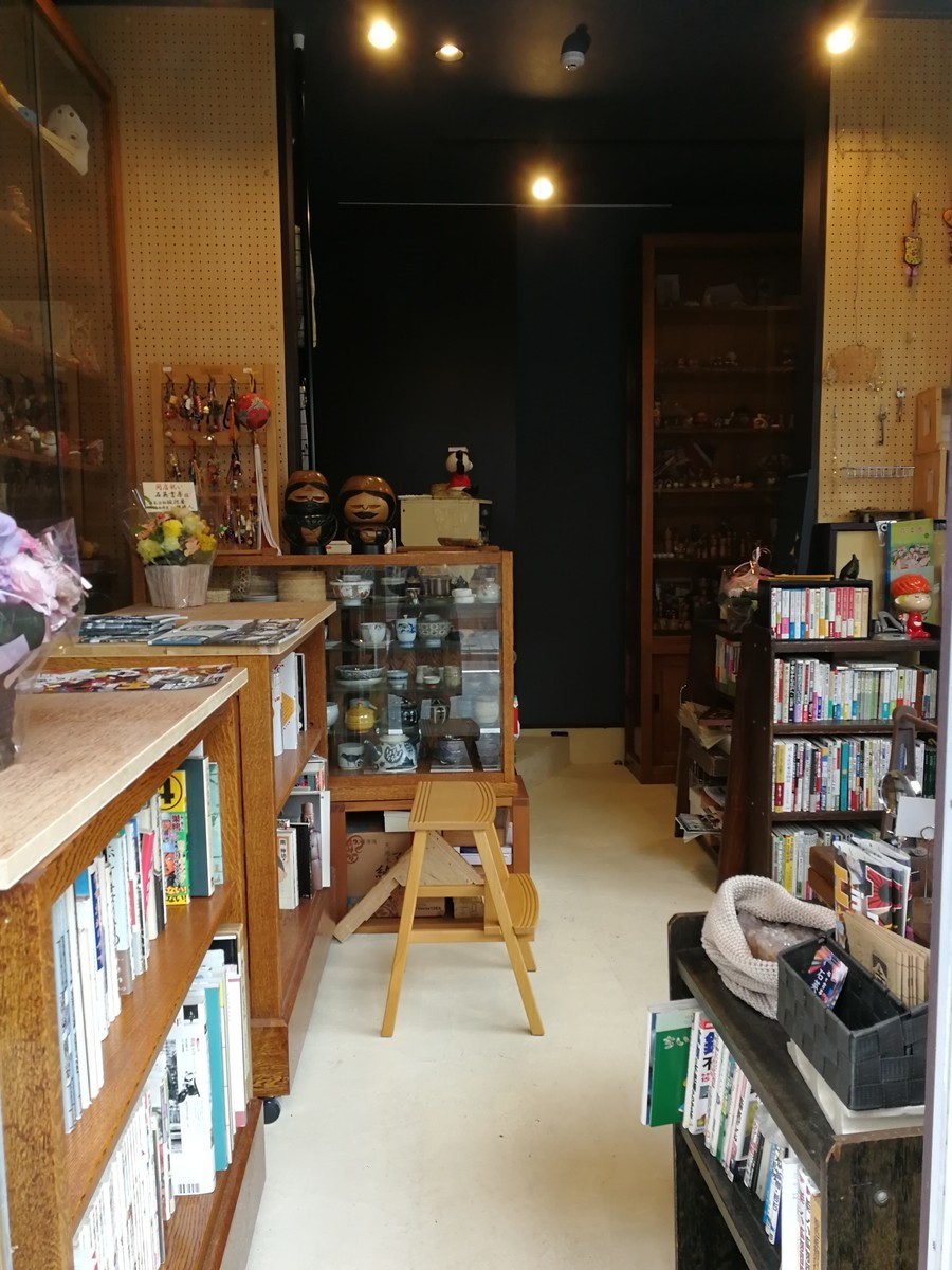f:id:amanatsu_shoten:20181124120341j:plain