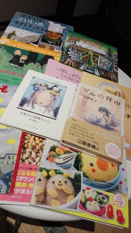 f:id:amanatsu_shoten:20190123230304j:image:w200