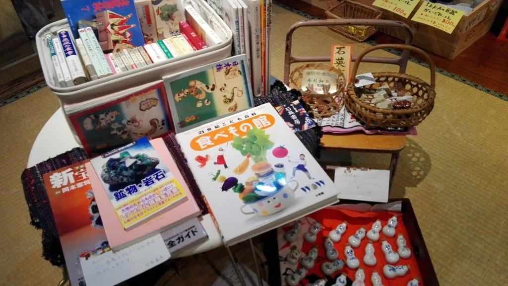 f:id:amanatsu_shoten:20190128183152j:image:w200