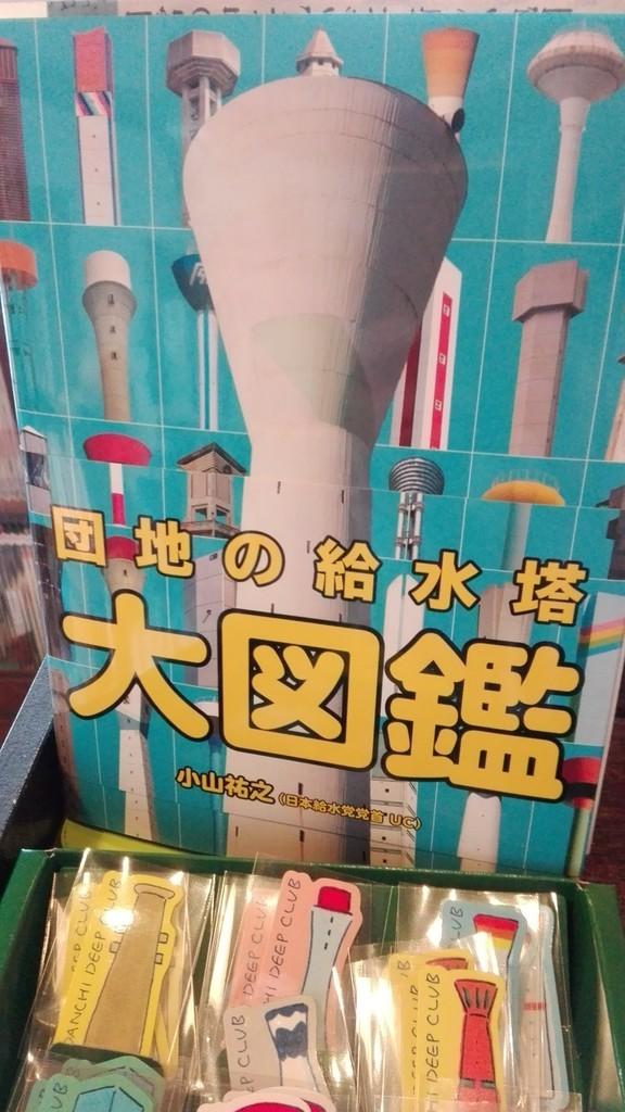 2/24じまんの会【飲】 - 甘夏書店日誌