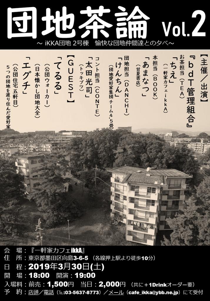 f:id:amanatsu_shoten:20190302085134p:plain