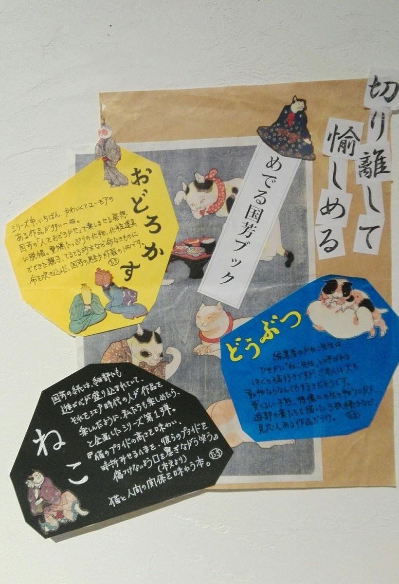 f:id:amanatsu_shoten:20190323123205j:plain