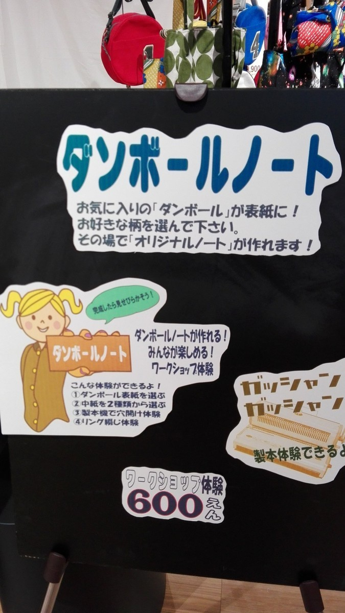 f:id:amanatsu_shoten:20191013100847j:plain