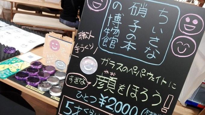 f:id:amanatsu_shoten:20191018102039j:plain