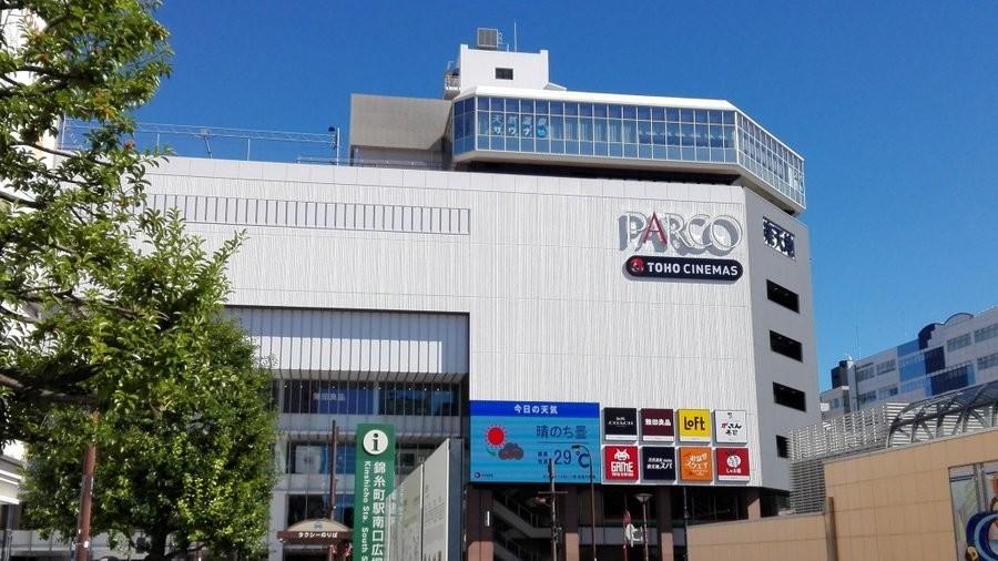 f:id:amanatsu_shoten:20191018102202j:plain