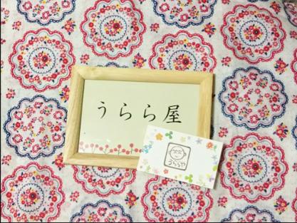 f:id:amanatsu_shoten:20200108191211p:plain
