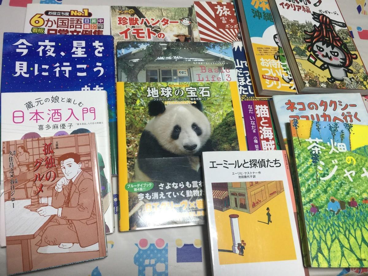 f:id:amanatsu_shoten:20200118215435j:plain