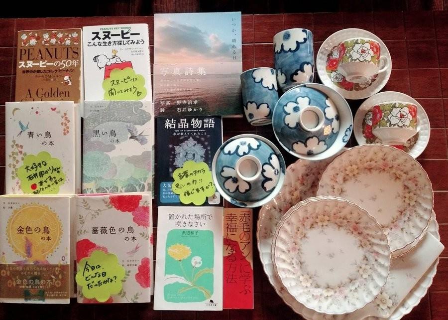 f:id:amanatsu_shoten:20200125001030j:plain
