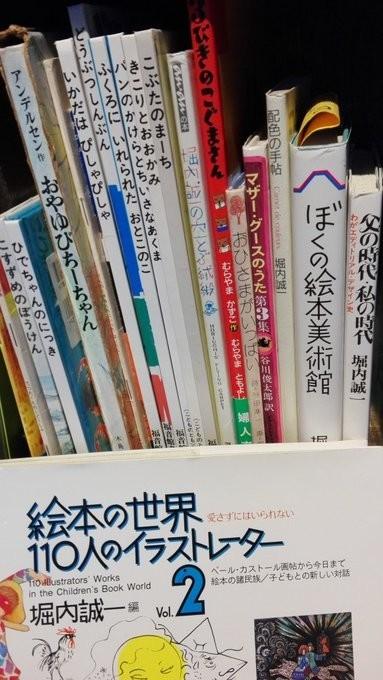 f:id:amanatsu_shoten:20200306015129j:plain