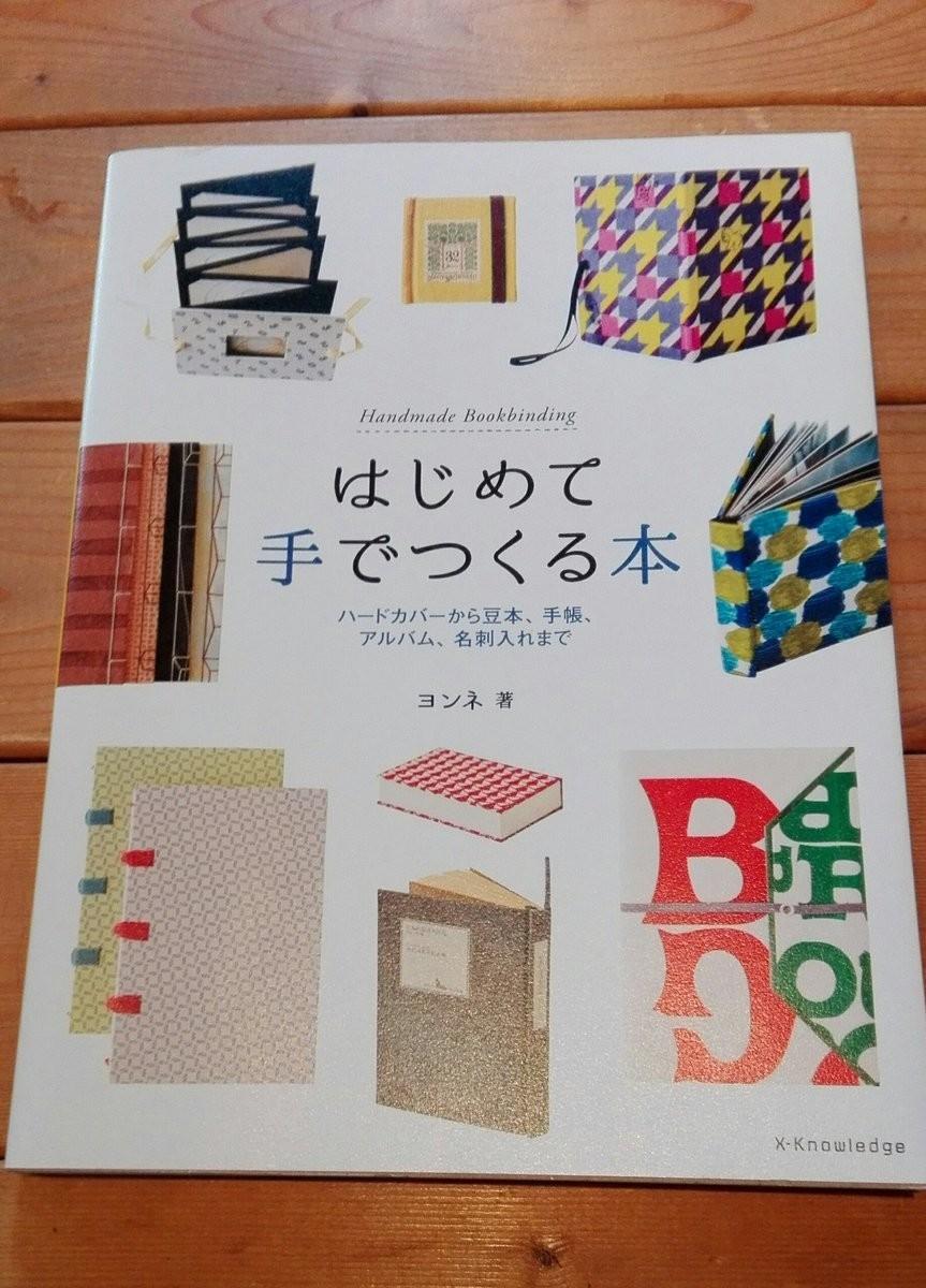 f:id:amanatsu_shoten:20200424133543j:plain