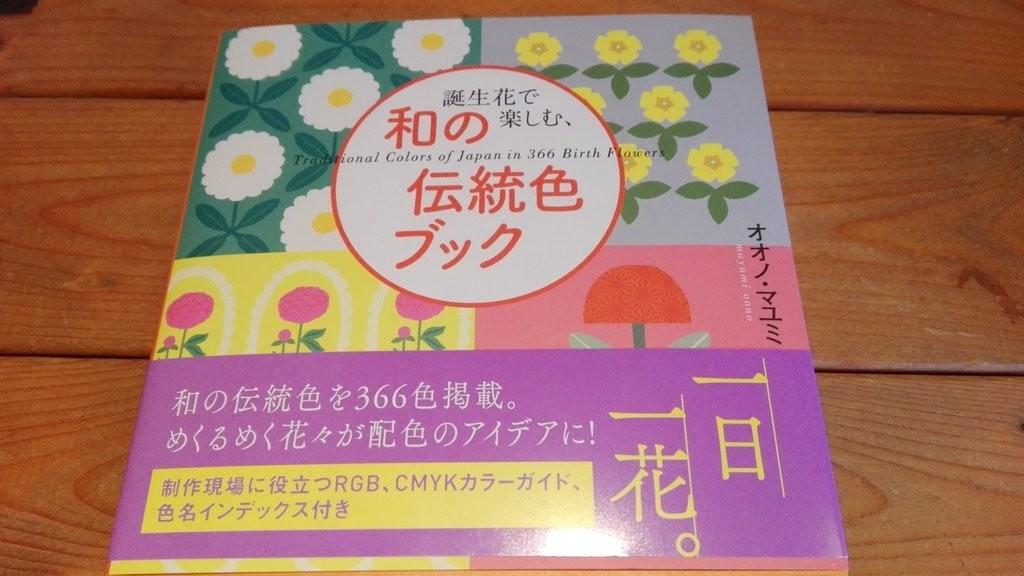 f:id:amanatsu_shoten:20200502003920j:plain