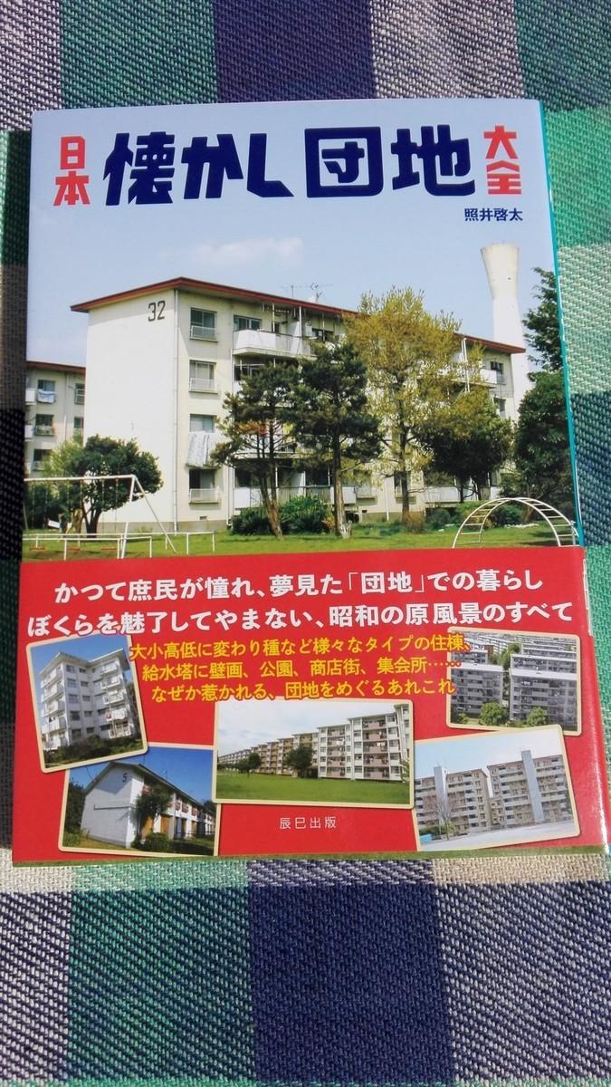 f:id:amanatsu_shoten:20200505143644j:plain