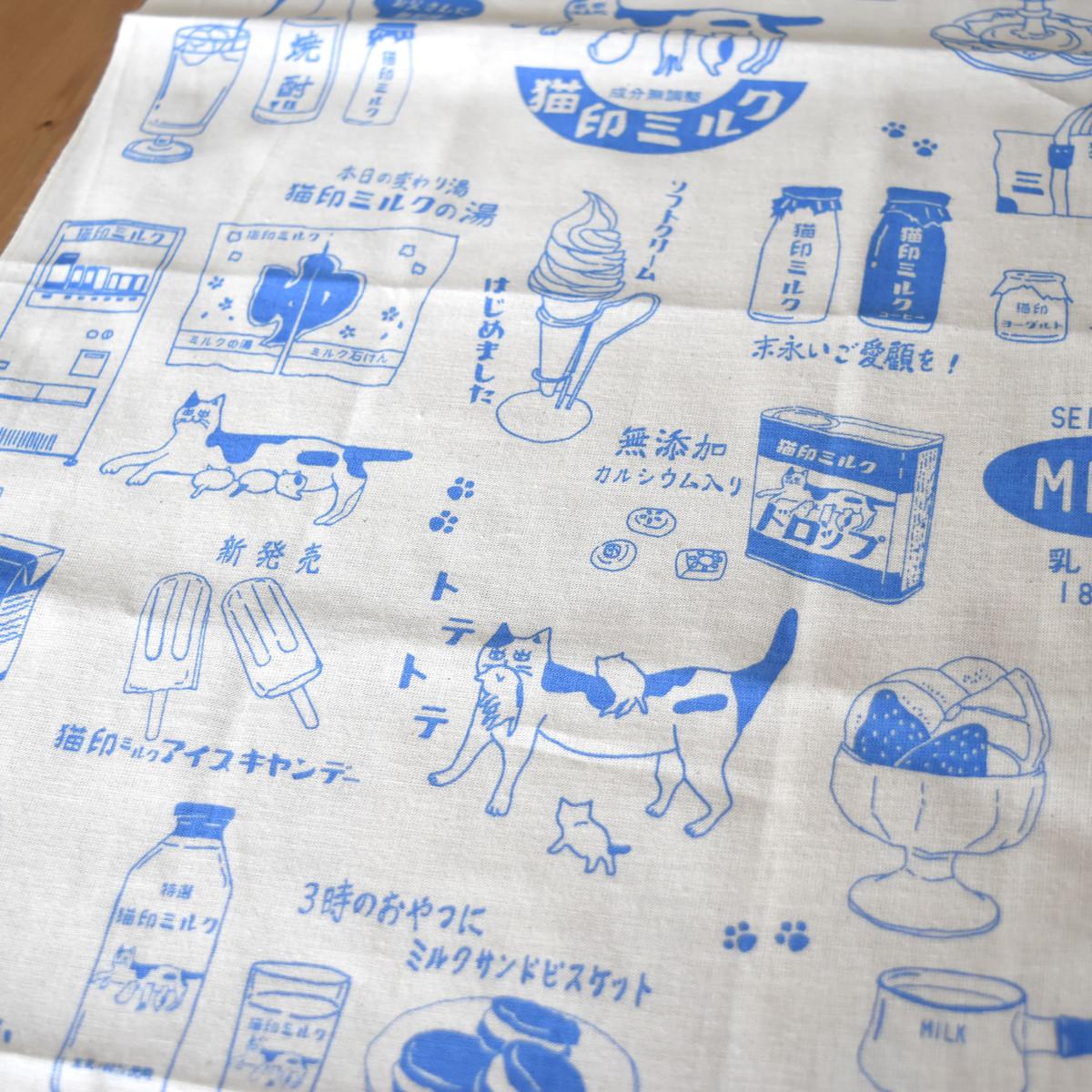 f:id:amanatsu_shoten:20200603105155j:plain