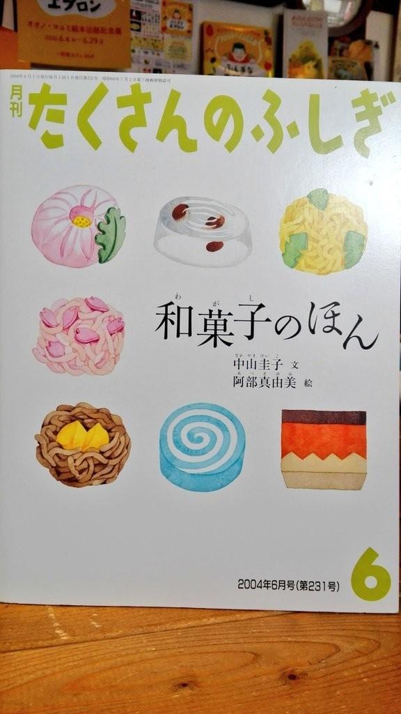 f:id:amanatsu_shoten:20200628180416j:plain