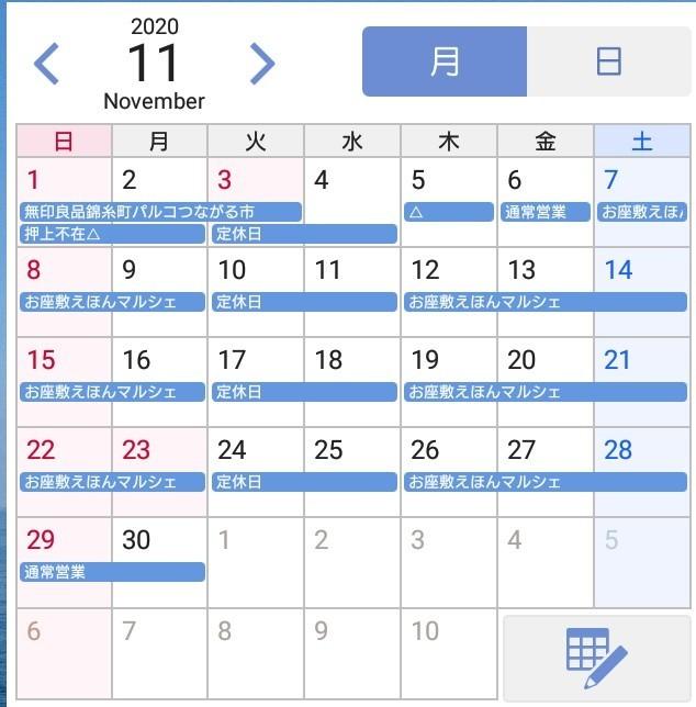 f:id:amanatsu_shoten:20201031230513j:plain